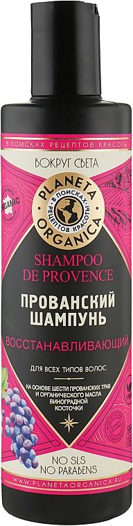 "Шампунь ""Восстанавливающий прованский"" - Planeta Organica Shampoo de Provence"