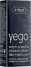 Духи, Парфюмерия, косметика Крем против морщин для мужчин - Ziaja Anti-wrinkle cream For Men