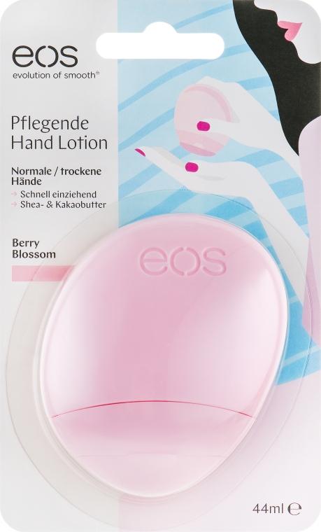 Мягкий увлажняющий лосьон для рук с цветочно-ягодным ароматом - EOS Berry Blossom Hand Lotion