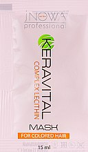 Духи, Парфюмерия, косметика Маска для окрашенных волос - jNOWA Professional KeraVital Balsam (пробник)