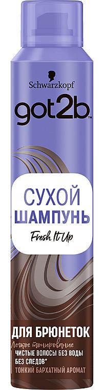 Сухой шампунь для брюнеток - Got2b Fresh it Up! Dry Shampoo Dark Brown
