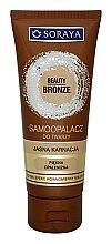 Духи, Парфюмерия, косметика Крем-автозагар для лица - Soraya Beauty Bronze Self Tanning Cream for Light Skin