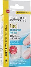 Духи, Парфюмерия, косметика Лечебный препарат для ногтей 8в1 - Eveline Cosmetics Nail Therapy Total Action
