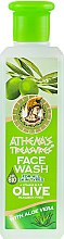 Духи, Парфюмерия, косметика Мягкое средство для умывания - Pharmaid Athenas Treasures Face Wash Tea Tree Oil