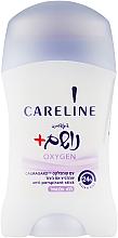 Духи, Парфюмерия, косметика Дезодорант стик - Careline Stick Oxygen Purple