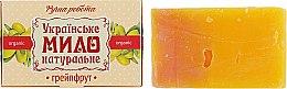 """Духи, Парфюмерия, косметика Украинское мыло натуральное """"Грейпфрут"""" - Дом природы"""