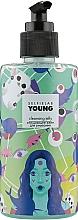 Духи, Парфюмерия, косметика Очищающее желе для умывания - Selfielab Young Cleansing Jelly