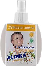 Духи, Парфюмерия, косметика Детское масло-спрей с экстрактом ромашки - Alenka