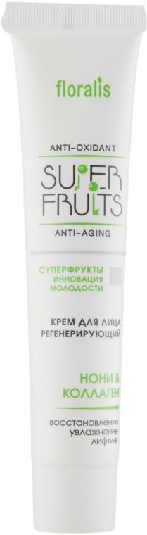 """Крем для лица регенерирующий """"Нони и Коллаген"""" - Floralis Superfruits Regenerating Face Cream"""