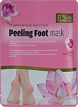 Духи, Парфюмерия, косметика Педикюрные носочки - Skinlite El'Skin Peeling Foot Mask