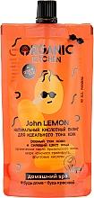 Духи, Парфюмерия, косметика Кислотный пилинг для идеального тона - Organic Shop Organic Kitchen John Lemon