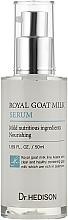 Духи, Парфюмерия, косметика Сыворотка с экстрактом козьего молоко - Dr.Hedison Royal Goat Milk Serum