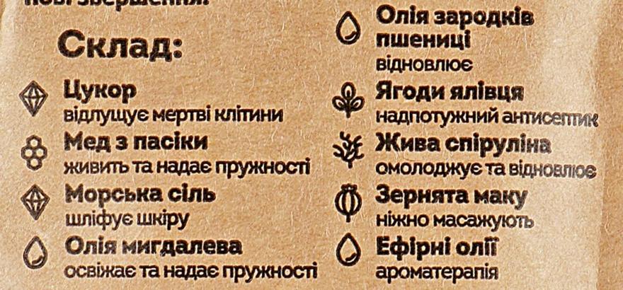 """Эликсир-скраб """"Карпатский можжевельник"""" - Moko Spa — фото N3"""