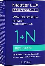 Духи, Парфюмерия, косметика Лосьон для химической завивки - Master LUX Professional Resistant Perm Lotion