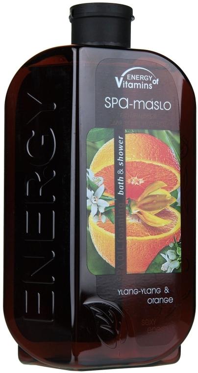 """Масло пенящееся для ванны и душа """"Иланг-иланг & апельсин"""" - Energy of Vitamins Ylang-ylang & Orange Spa Oil Foaming Bath Shower"""