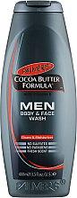 Духи, Парфюмерия, косметика Мужской гель для умывания и душа - Palmer's Cocoa Butter Formula Men's Body & Face Wash