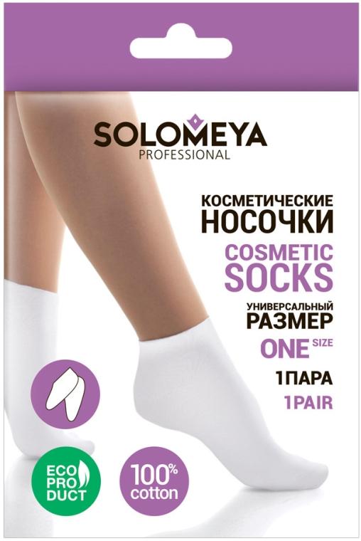 Косметические носочки 100% хлопок - Solomeya 100% Cotton Socks for cosmetic use
