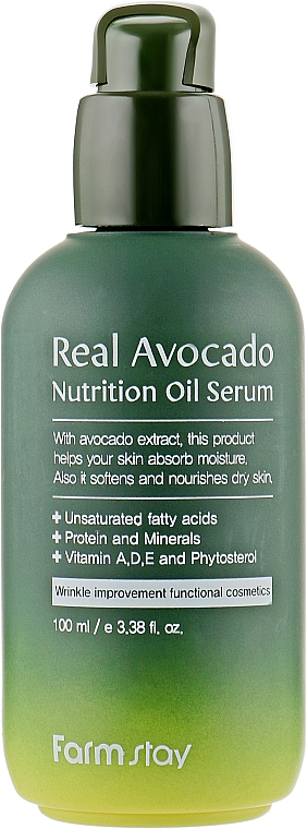 Питательная сыворотка с маслом авокадо - FarmStay Real Avocado Nutrition Oil Serum