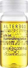 Духи, Парфюмерия, косметика Восстанавливающий лосьон с шелковой маслом - Alter Ego Silk Oil Illuminating Treatment