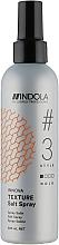 Духи, Парфюмерия, косметика Солевой спрей для волос - Indola Innova Texture Salt Spray