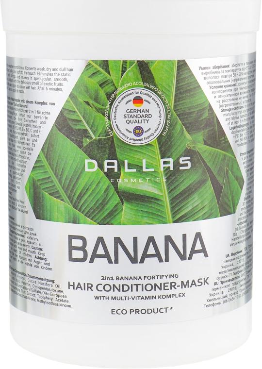 Маска-кондиционер 2в1 для укрепления волос с экстрактом банана - Dallas Cosmetics Banana Mask