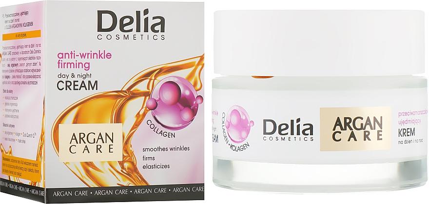 Крем придающий упругость с коллагеном - Delia Argan Care Cream