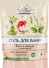 Парфумерія, косметика Омолоджуюча сіль для ванни - Зеленая Аптека