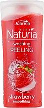 "Духи, Парфюмерия, косметика Пилинг для душа ""Клубника"" - Joanna Naturia Washing Peeling Strawberry"