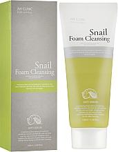 Духи, Парфюмерия, косметика Пенка для умывания - 3W Clinic Snail Foam Cleansing