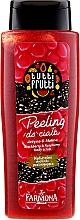 Духи, Парфюмерия, косметика Скраб для тела с натуральными частицами ежевики и малины - Farmona Tutti Frutti Body Scrub