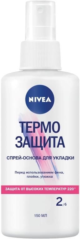"""Спрей-основа для укладки """"Термо Защита"""" - Nivea"""