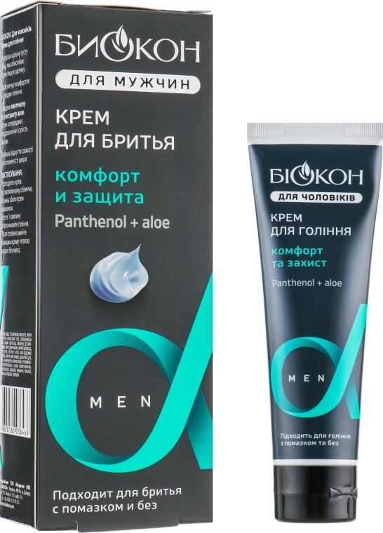 "Крем для бритья ""Комфорт и защита"" - Биокон"