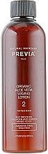Духи, Парфюмерия, косметика Био-завивка, 2- окрашенные волосы - Previa Waving Lotion