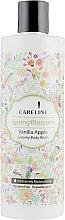 Духи, Парфюмерия, косметика Крем-гель для душа с ароматом яблока и ванили - Careline Spring Blossom Vanilla Apple Creamy Body Wash