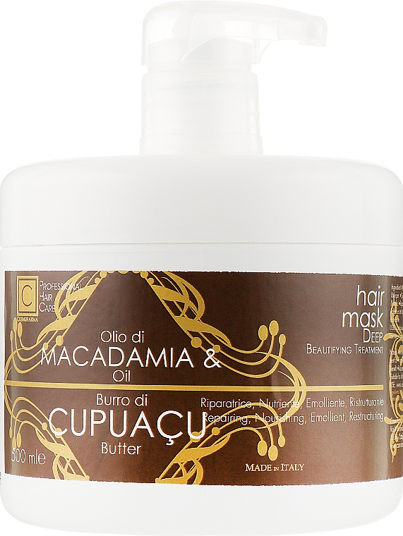 Маска для волос с маслом купуасу и макадамии - Cosmofarma JoniLine Classic Cupuacu and Macadamia Mask