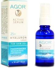 Духи, Парфюмерия, косметика Увлажняющая сыворотка с гиалуроновой кислотой 25+ - Agor Hyaluron Active Serum