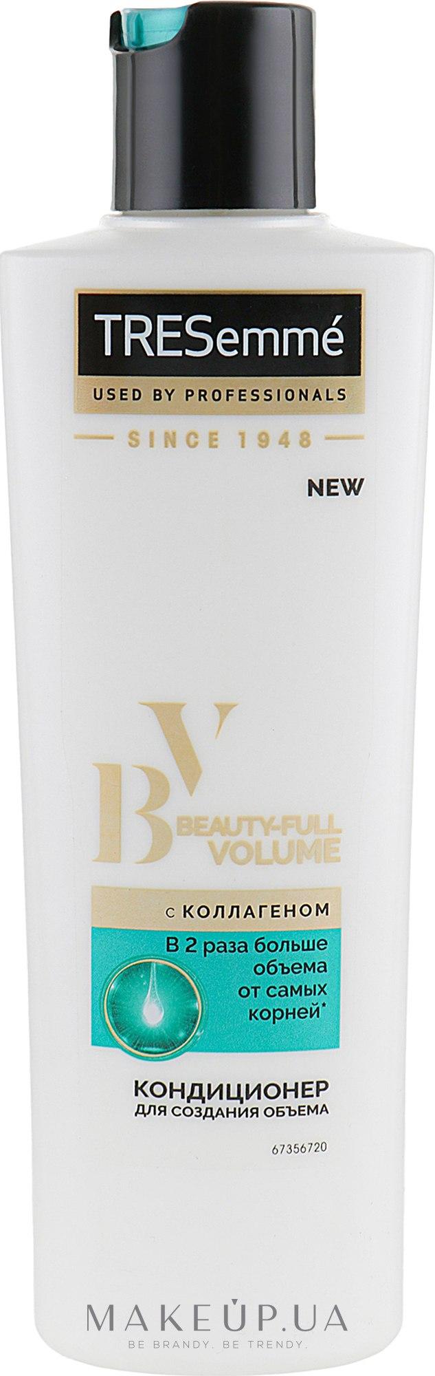 Кондиционер для придания объема волосам - Tresemme Beauty Full Volume Conditioner — фото 230ml