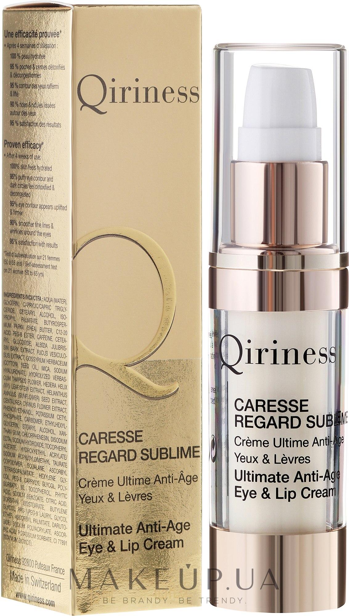 Антивіковий крем для контуру очей і губ - Qiriness Ultimate Anti-Age Eye&Lip Cream — фото 15ml