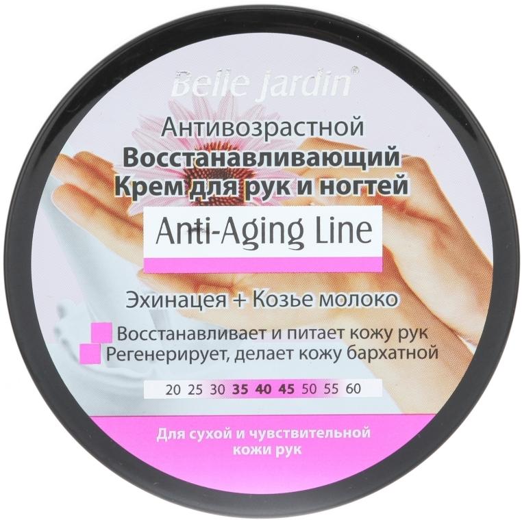 """Крем для рук и ногтей """"Эхинацея + Козье Молоко"""" - Belle Jardin Anti Aging Line Hand Cream"""
