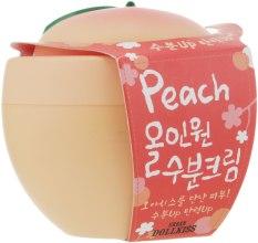 Духи, Парфюмерия, косметика Увлажняющий крем с экстрактом персика - Urban Dollkiss Peach All-in-One Waterfull Cream