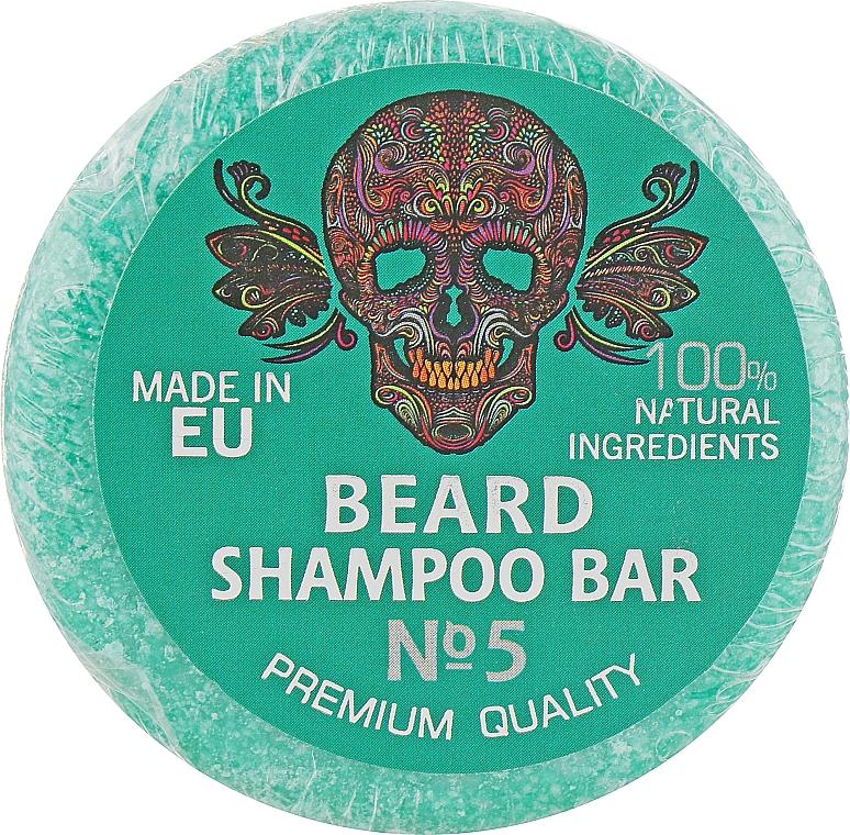 Твердый шампунь для бороды - Saules Fabrika Beard Shampoo Bar № 5