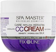 Духи, Парфюмерия, косметика Крем для волос уплотняющий с кератином средней фиксации - Spa Master Hair Care Cream with Keratin