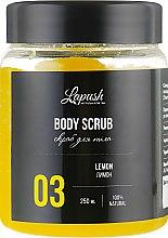 """Парфумерія, косметика Скраб для тіла """"Лимон"""" - Lapush Lemon Body Scrub"""
