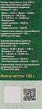 """Диетическая добавка """"Барсучий жир"""" - Екобарс — фото N9"""