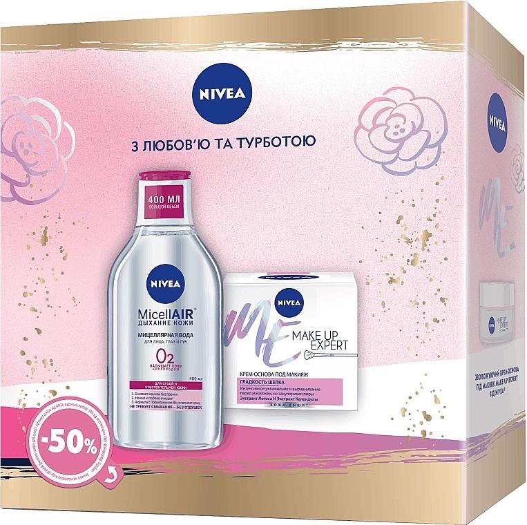 "Набор ""Чувствительная кожа 2020"" - Nivea Make-Up Expert (water/400ml + cr/50ml)"