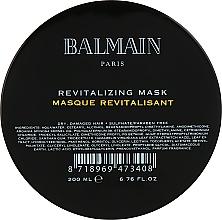 Духи, Парфюмерия, косметика Восстанавливающая увлажняющая маска для волос - Balmain Paris Hair Couture Revitalizing Mask