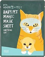 """Духи, Парфюмерия, косметика Тканевая маска """"Кошка"""" - Holika Holika Baby Pet Magic Mask Sheet Soothing Cat"""