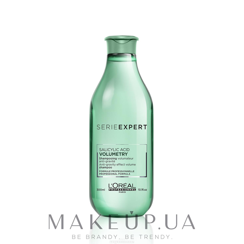 Шампунь для придания объема тонким волосам - L'oreal Professionnel Volumetry Anti-Gravity Effect Volume Shampoo — фото 300ml