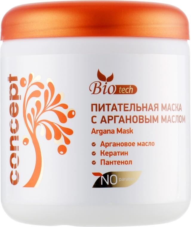 Питательная маска для волос с аргановым маслом - Concept Bio Tech Argana Mask