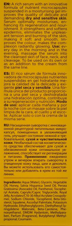 Питательная увлажняющая сыворотка - Bielenda Manuka Honey — фото N3